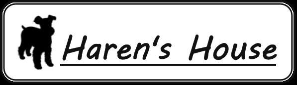 【Haren's House】ブランドロゴ