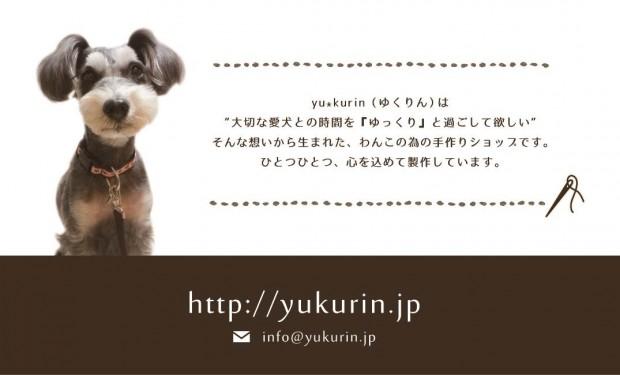 shopcard0326-02