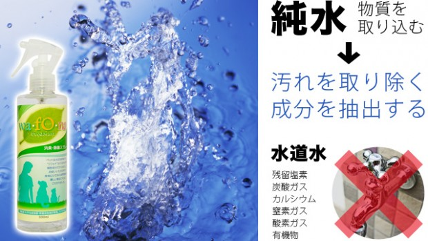 water_img